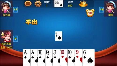 元气棋牌手机版官网下载