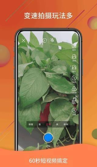 微视频号制作app手机版下载