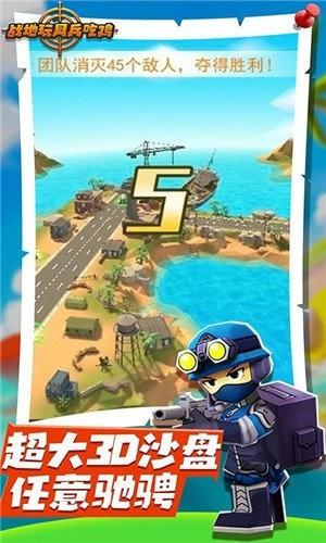 战地玩具兵模拟官方版下载