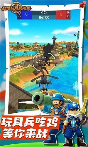 战地玩具兵模拟正式版下载