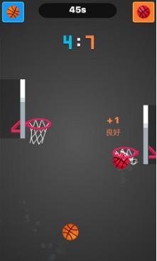 口袋篮球王手游下载