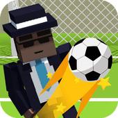 直击3D足球安卓版