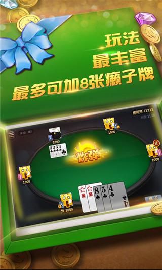 嗨皮牛牛app官网版下载v1.0