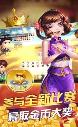 35272棋牌安卓版游戏下载