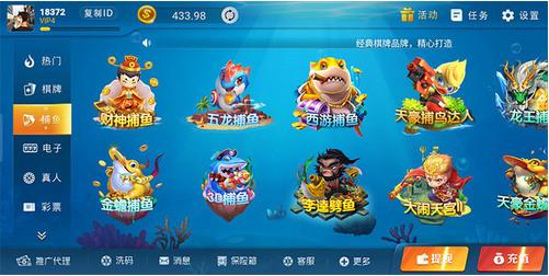 万豪国际棋牌送六元安卓最新版下载