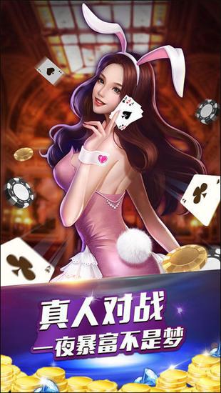 万豪国际棋牌官方网站