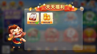 3527棋牌app官方最新版下载