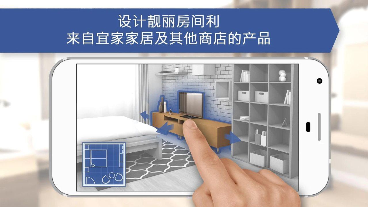房屋设计师下载中文版截图