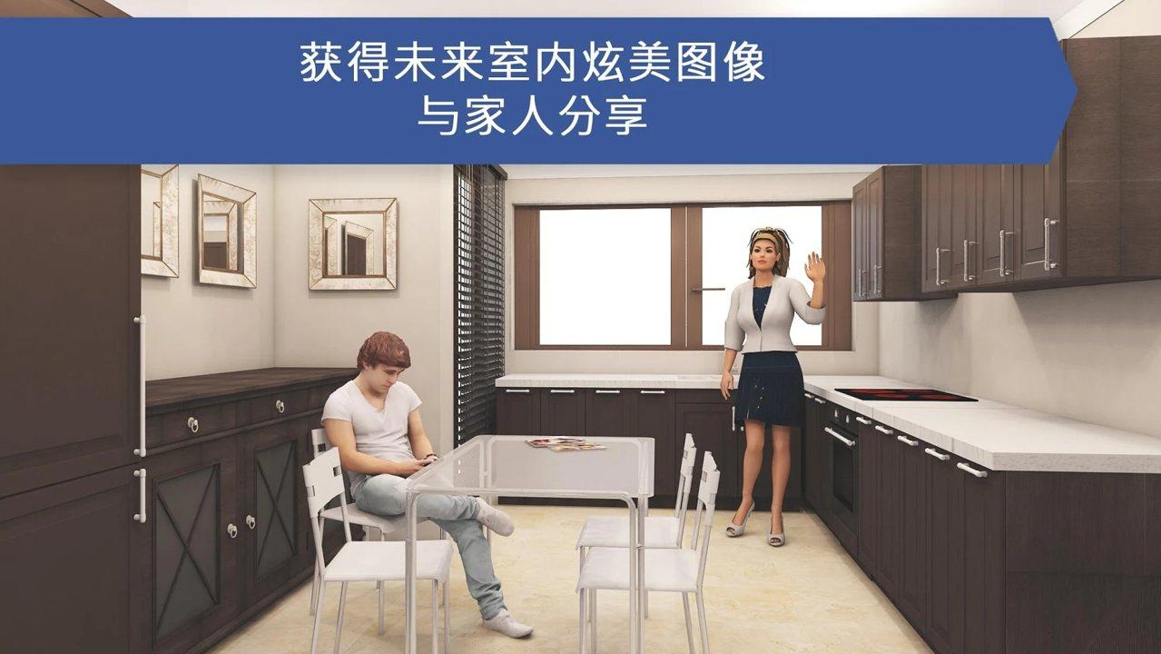 房屋设计师下载中文版下载