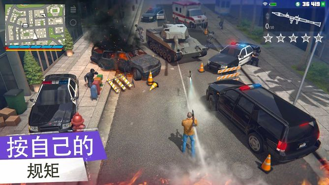grand criminal online中文版游戏下载