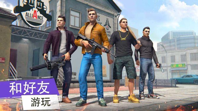 Grand Criminal Online下载中文版
