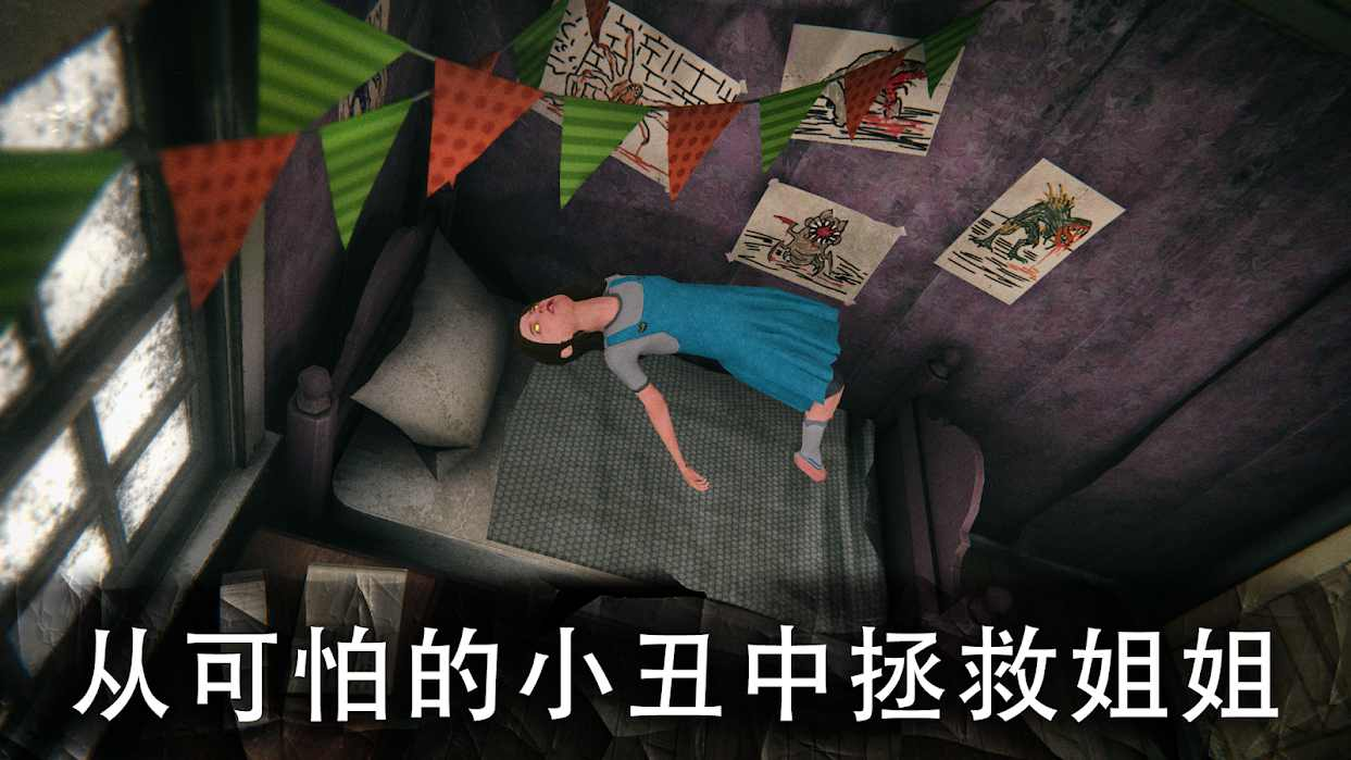 死亡公园2可怕的小丑汉化破解版下载