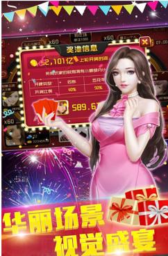 新牛牛2020官方网站pkufli7.101