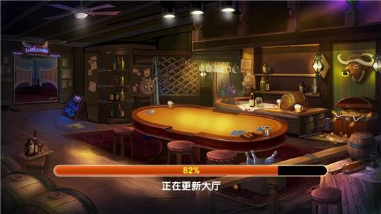 888棋牌平台下载官网版