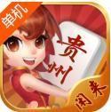 闲来贵州麻将iOS