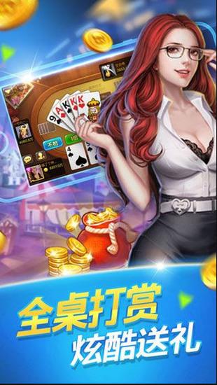 美人鱼棋牌官网版下载v2.0.1