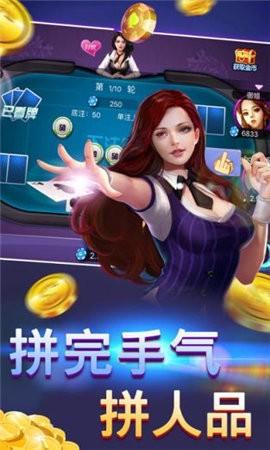 掌上娱乐游戏app