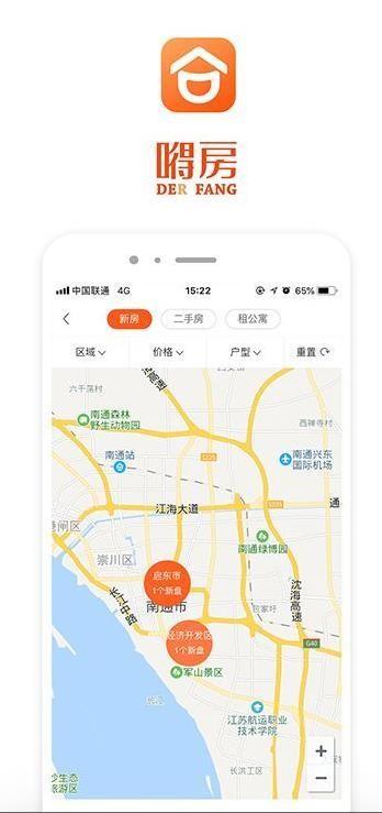 嘚房app安卓版下载