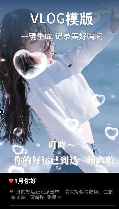 视频剪辑制作软件app绿色中文版下载