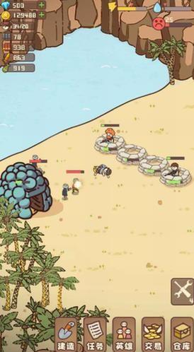 幸存者村庄无限金币版