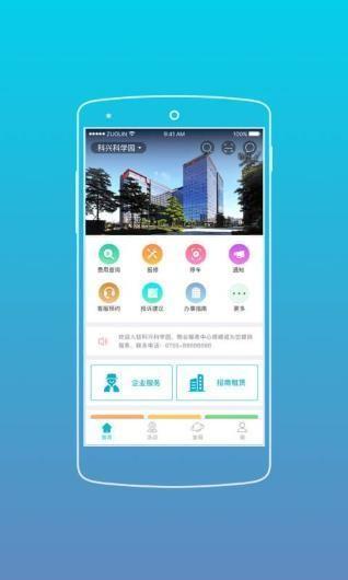 正中会app安卓最新版下载