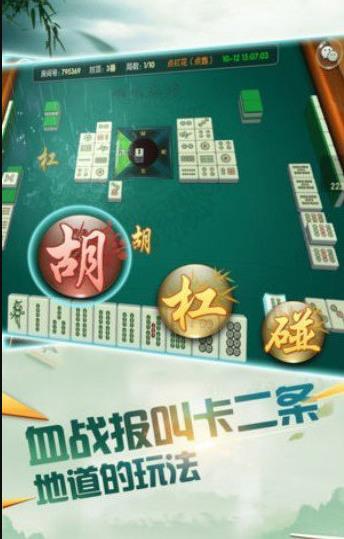 艳都棋牌app下载手机版v4.8.5