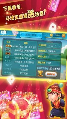 多乐炸金花官网app下载可提现版V5.6.0