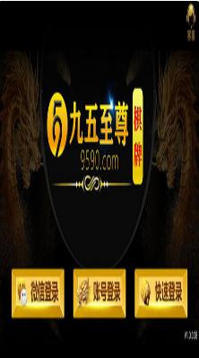大福棋牌app下载ios版v2.7.8