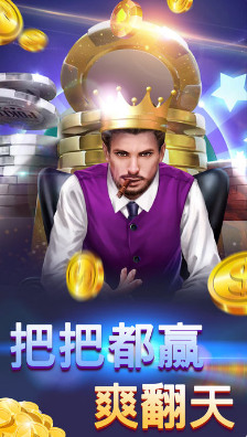 大福游戏棋牌app下载android版v6.8.9