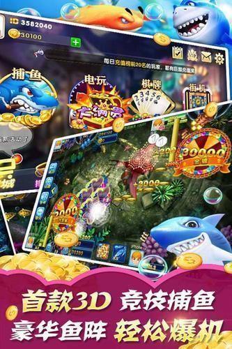 鱼丸游戏平台下载