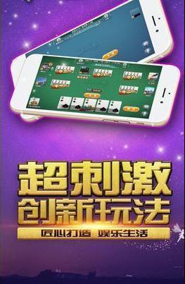 荣耀999棋牌苹果版下载v5.8.9