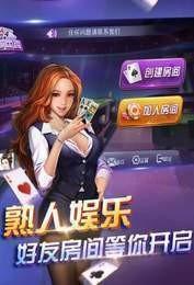 985棋牌官方版下载2020
