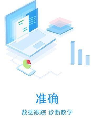 教师之家app官方安卓版下载