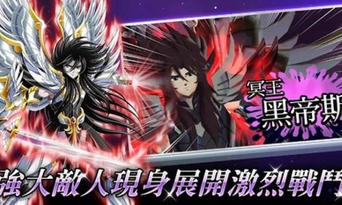 圣斗士星矢小宇宙幻想传无限钻石版下载
