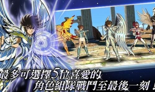 圣斗士星矢小宇宙幻想传手游下载