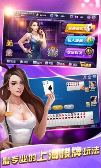 985棋牌app下载