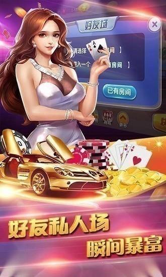 985棋牌官方下载