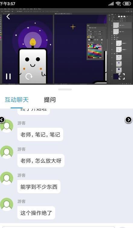 火虎教育app安卓版下载