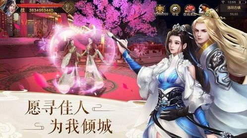 大秦幻梦最新免费版游戏