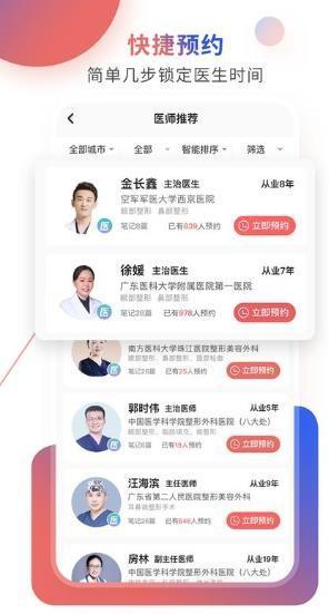 颜义app2020免费版下载