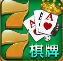 77棋牌游戏下载apk