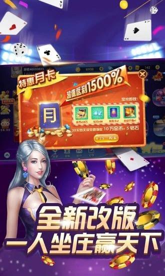 50元可充值棋牌app下载手机端v3.8.5
