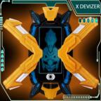 艾克斯奥特曼DX变身模拟器破解版