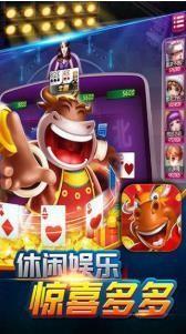 百人牛牛棋牌手机游戏下载