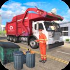 垃圾车驾驶模拟器无限金币版