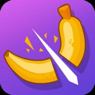 水果切片破解版 v1.6.3