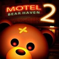 小熊天堂2汽车旅馆中文版