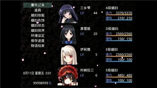 无冬镇物语4.2.4最新汉化版下载