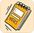随笔日记app官方版