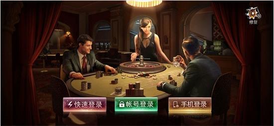 a8vip棋牌手机官网版